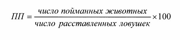 tabl20_1.png (17 KB)