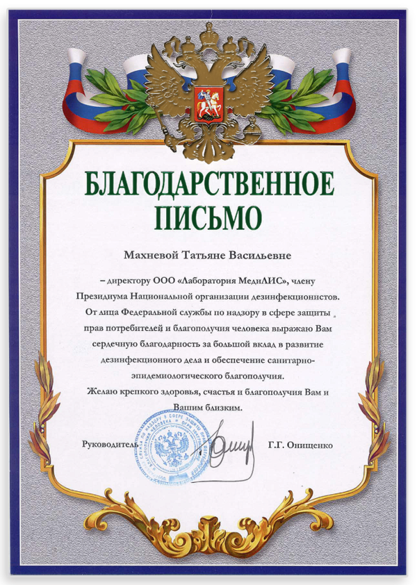 about_pismo_onishenko.png (1.49 MB)
