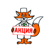 akcia_sezon.png (22 KB)