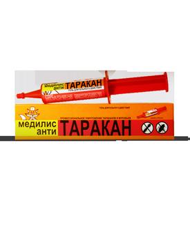 medilis_antitarakan.png (45 KB)
