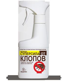 medilis_supersila_ot_klopov.png (63 KB)