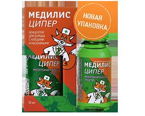 Медилис-ЦИПЕР флакон 50 мл