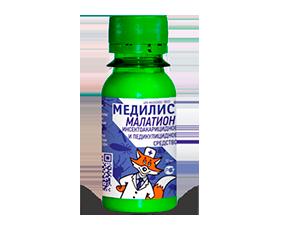 malation50.png (46 KB)