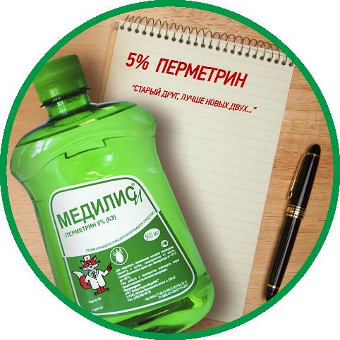 Medilis_I_na_fone_krug.png (340 KB)