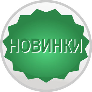 NOVINKI.png (44 KB)