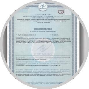 sertifikati.png (144 KB)