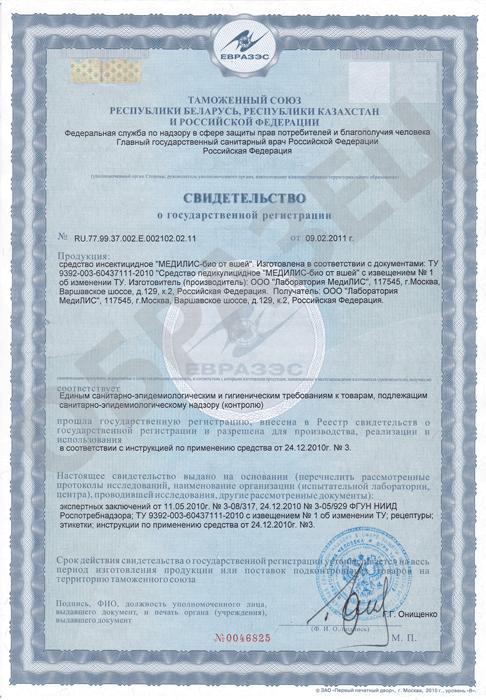 RU_bio.png (248 KB)