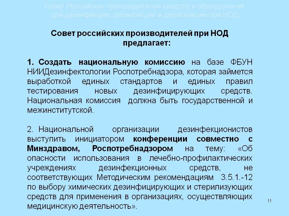 11.JPG (98 KB)