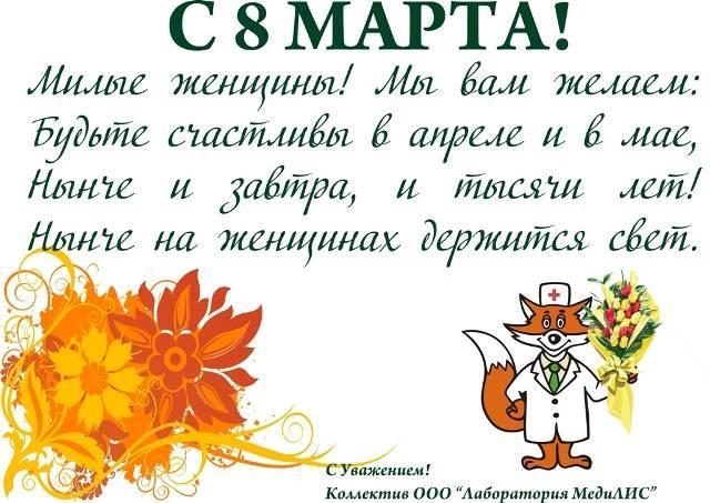 8marta2011_news.jpg (236 KB)
