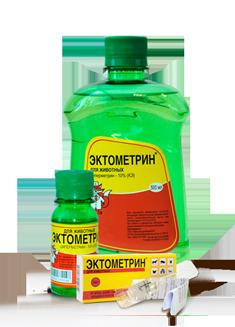ektometrin_news.png (90 KB)
