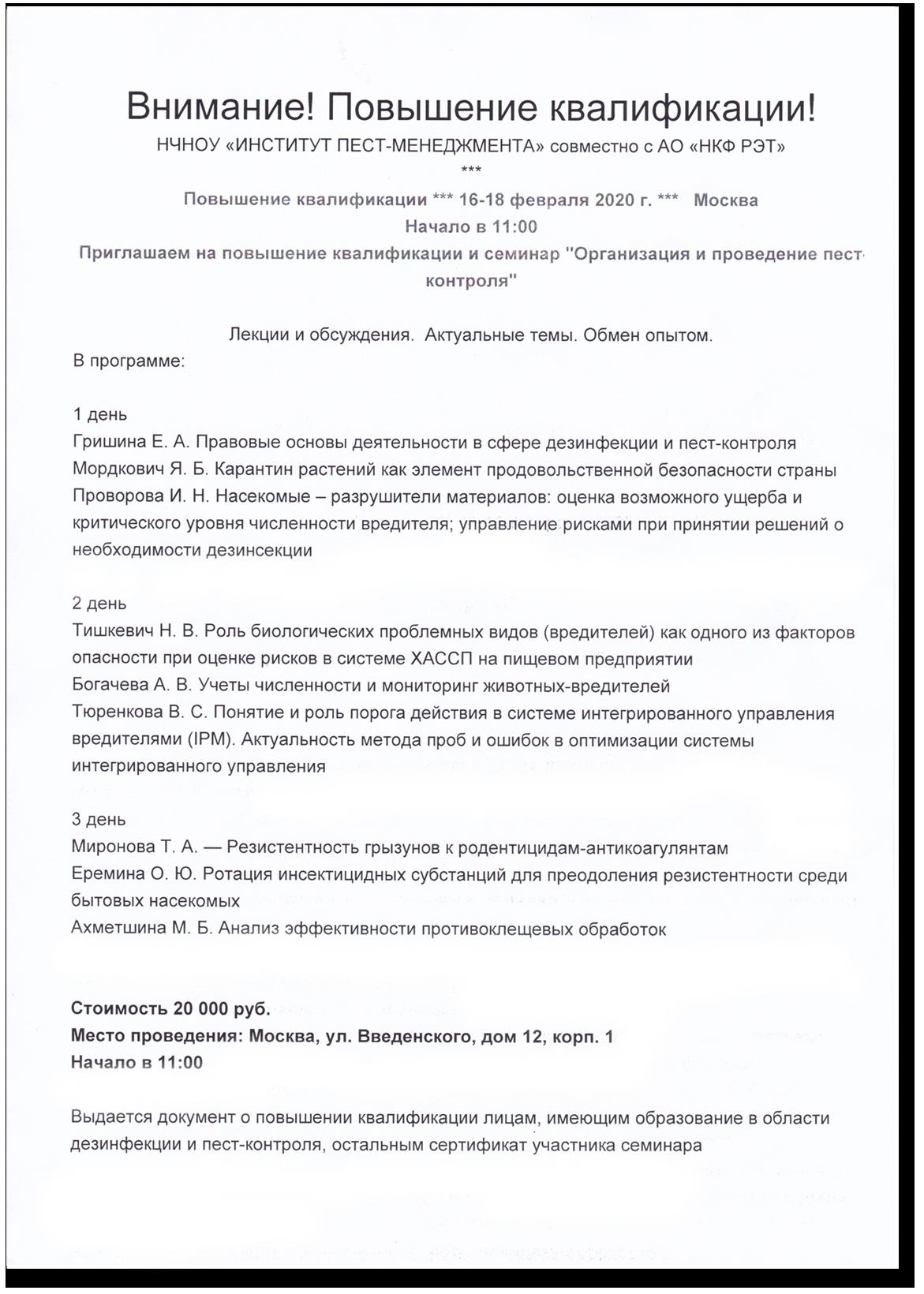 new_lekciya.png (1.76 MB)