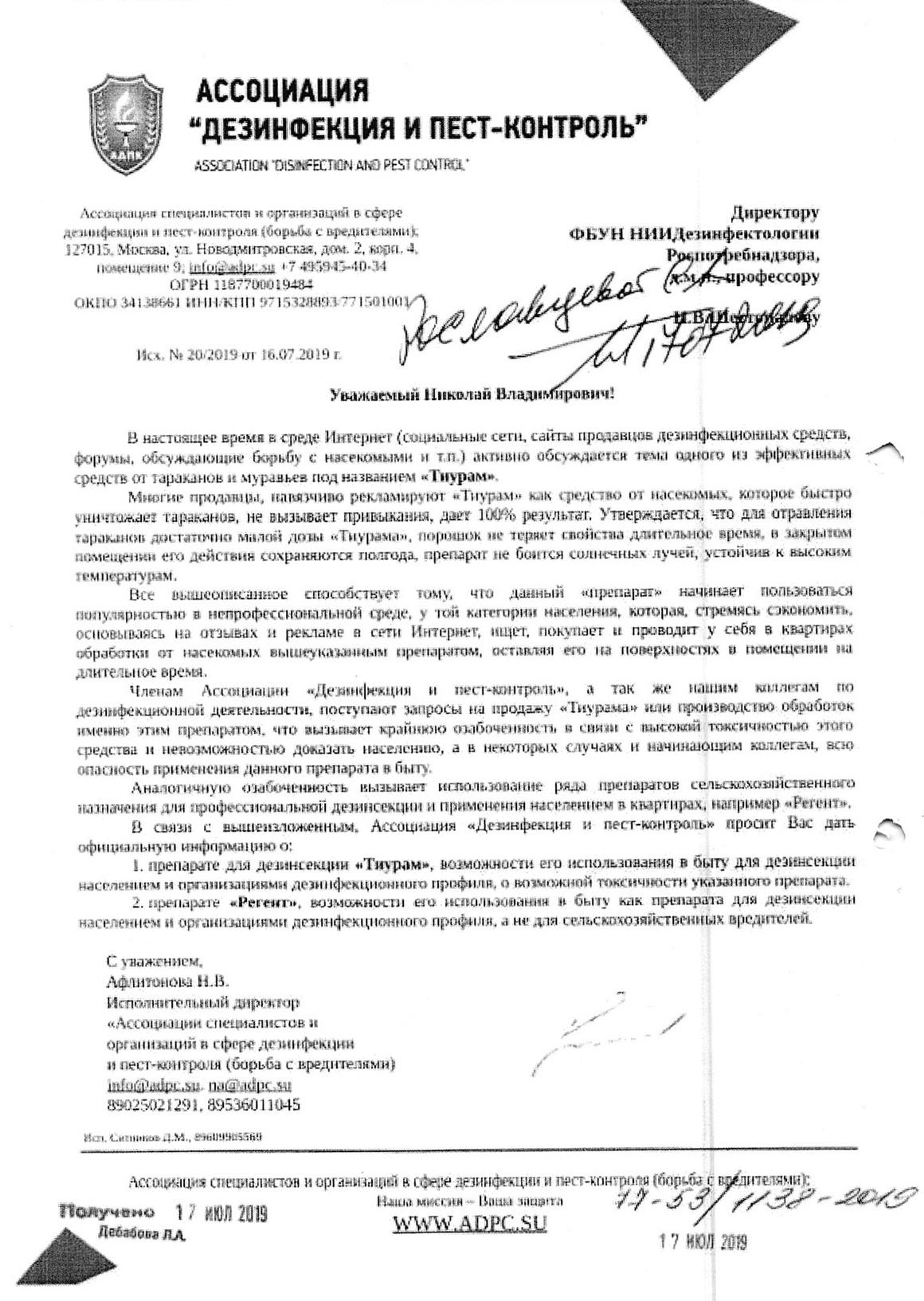 pismo_adpk.png (982 KB)
