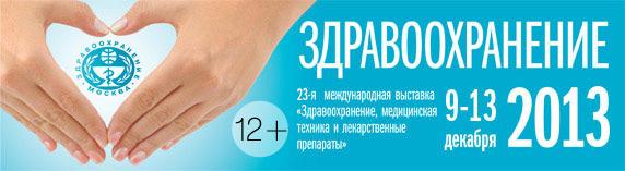 zdravoohranenie_2013.png (127 KB)