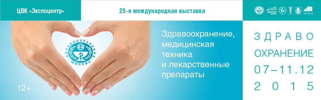 zdravoohranenie_2015_menu-background-rus_news.png (314 KB)