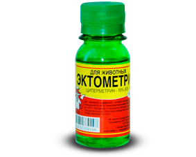 ekto__50ml.png (39 KB)