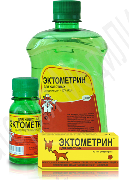 ectometrin500ml50mlKorsait.png (282 KB)