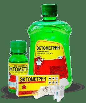 Эктометрин (для борьбы с эктопаразитами у животных)