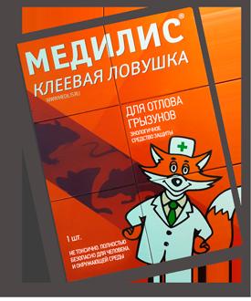 Клеевая ловушка от грызунов (мышей и крыс) Медилис (родентицид)